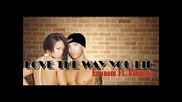 (превод) Eminem Feat Rihanna - Love The Way You Lie - 2010