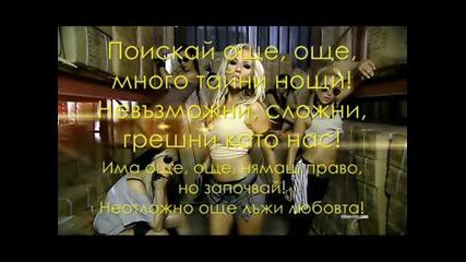 new Elena - Oshte + teksta