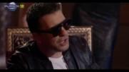 Борис Дали и Ангел - Дай, дай feat. Adnan Beats ( Официално Видео )