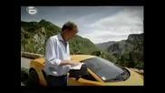 Top Gear 17.05.09 Bg audio