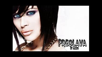любимата песен на Преслава от предстоящия й албум
