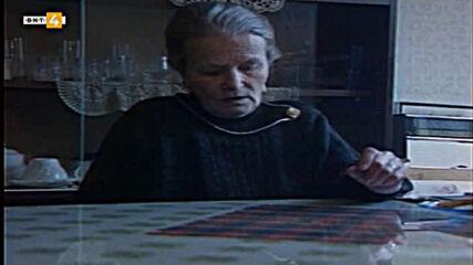 Аспарух Лешников - светлина и въздишка (1997)