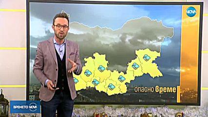 Прогноза за времето (03.01.2018 - сутрешна)