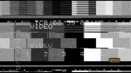 Цялата !!!! Галена 2011 - Не пред хората (official Video)