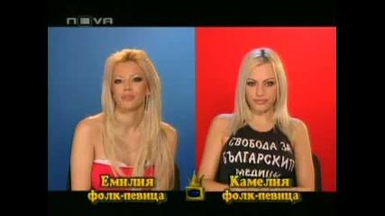 Emilia i Kamelia v Gospodari na efira - 21.03.2007