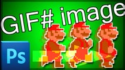 Как да си направим GIF картинка |PS Mania