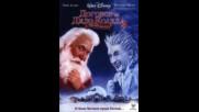 Договор за Дядо Коледа 3 (синхронен екип, дублаж по Нова телевизия през декември 2009 г.) (запис)