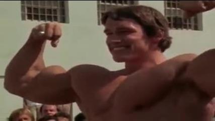 Арнолд Шварценегер - Роден да побеждаваш !!