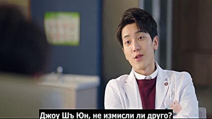Силна Любов епизод 22 Intense Love ep22 2020