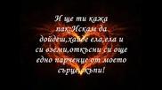 Janis Joplin - Piece Of My Heart - Превод