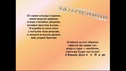 Яворов.mp4