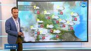 Прогноза за времето (19.07.2018 - обедна емисия)