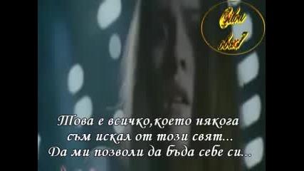 3 Doors Down - Let Me Be Myself - Превод