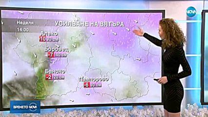 Прогноза за времето (06.01.2019 - обедна емисия)
