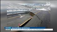 Италиански мост се разцепи 10 дни след откриването