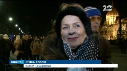 Хиляди унгарци на улицата срещу корупцията