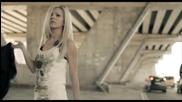Симона - Да Не Видя ( Официално Видео )