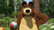 Маша и Медведь - Позвони мне позвони Серия 9