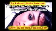 Ervin & Athina 2012 new song- kos te avsva ko rojbe na verujnava saj glume te asva..