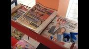 Френско списание публикува снимки на Кейт Мидълтън полугола