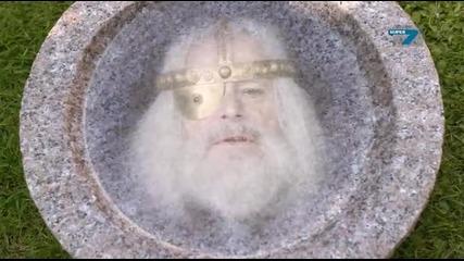 Златните рогове 2/3 * Бг Аудио * (2007) Guldhornene / The Gold of Valhalla