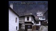 * България, моя Родино! (национални обекти)