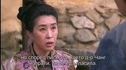 Бг субс! Faith / Вяра (2012) Епизод 17 Част 2/3