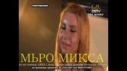 bilqn ork naslada-toshka live 2013