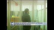 Чеченци целели с убийството на Борис Немцов дестабилизация на Русия