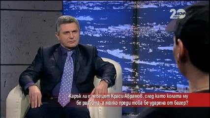 Карък ли е певецът Краси Аврамов - Часът на Милен Цветков (18.11.2014)