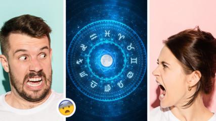 Скандали, интриги, спорове: Как реагират при стресови ситуации 12-е зодии?