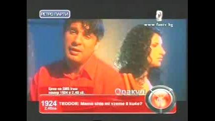 Деси и Тони Стораро-Oтиваш Cи