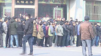 China: Thousands commemorate 81st anniv. of Nanjing Massacre