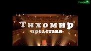 _bg_ Янис Плутархос - Снимките ти пазя