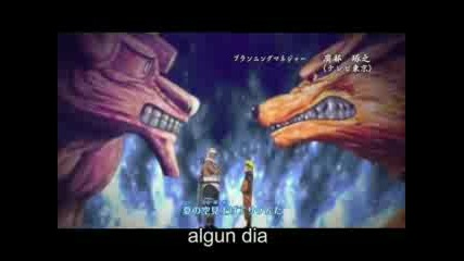Naruto+spanish subs Hd