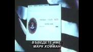 Пъзел 5 (2008)