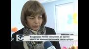 Фандъкова обещава да няма поскъпване на такси и услуги в София