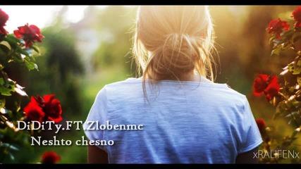 Много истинска песен | Didity.ft.zlobenmc - Нещо Честно
