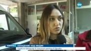 НАПАДЕНИЕ НАД МЕДИК: Пребиха фелдшер в спешния център в Дулово