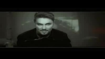 Миро feat Криско & Невена -слагам край