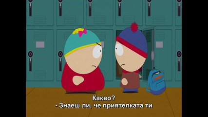 South Park | Сезон 18 | Епизод 03 | Превю