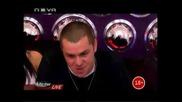 ( Vip Brother 3) Ицо Хазарта Псува Камелия В Голямата уста (18+)