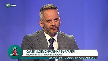 """""""Офанзива с Любо Огнянов"""" (10.04.2021)"""