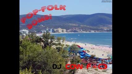 dj c0w f@c3 Pop-folk Summer Chalga Mix 2011