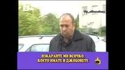 Най Смешния кмет в България !!!