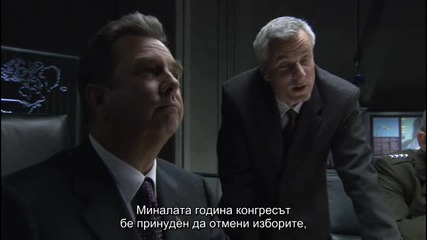 Старгейт Sg-1 / Stargate Sg-1 /сезон 10 eпизод 13
