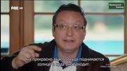 Сезонът на черешите Kiraz Mevsimi еп.49-1 Турция Руски суб.