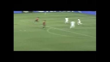 New Erra Football
