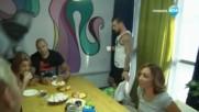 София - Ден и Нощ - Епизод 252 - Част 1