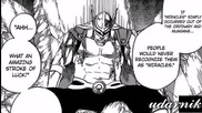 Bleach Manga 655 [ Бг Субтитри ]
